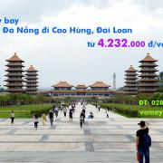 Vé máy bay Đà Nẵng đi Cao Hùng, Đài Loan (Đà Nẵng-Kaohsiung) từ 4.232k