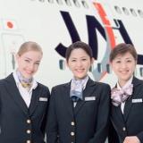 VÉ MÁY BAY SÀI GÒN ĐI DAYTON, MỸ KHỨ HỒI JAPAN AIRLINES