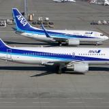 Quy định hành lý xách tay, hành lý ký gửi hãng All Nippont Airways