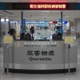 Hướng dẫn thủ tục đến (arrival) tại sân bay Taoyuan, Đài Loan