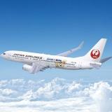 VÉ MÁY BAY SÀI GÒN ĐI CINCINNATI, MỸ KHỨ HỒI JAPAN AIRLINES