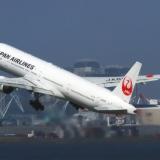 VÉ MÁY BAY SÀI GÒN ĐI BIRMINGHAM, MỸ KHỨ HỒI JAPAN AIRLINES