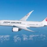 VÉ MÁY BAY SÀI GÒN ĐI BALTIMORE, MỸ KHỨ HỒI JAPAN AIRLINES