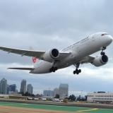 VÉ MÁY BAY SÀI GÒN ĐI DETROIT, MỸ KHỨ HỒI JAPAN AIRLINES