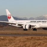 VÉ MÁY BAY SÀI GÒN ĐI EVANSVILLE, MỸ KHỨ HỒI JAPAN AIRLINES