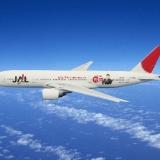 VÉ MÁY BAY SÀI GÒN ĐI FRESNO, MỸ KHỨ HỒI JAPAN AIRLINES