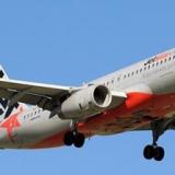 Vé máy bay TPHCM đi Hải Phòng giá rẻ Jetstar tháng 1, tháng 2
