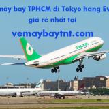 Vé máy bay TP Hồ Chí Minh đi Tokyo (Sài Gòn Tokyo) Eva Air