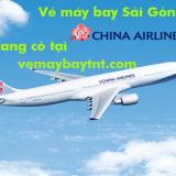 Giá vé máy bay TP Hồ Chí Minh đi Tokyo (SGN – NRT) China Airlines