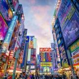Tokyo – Những thông tin rất cơ bản và hữu ích cho bạn