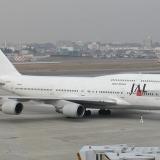 VÉ MÁY BAY SÀI GÒN ĐI COLUMBUS, MỸ KHỨ HỒI JAPAN AIRLINES